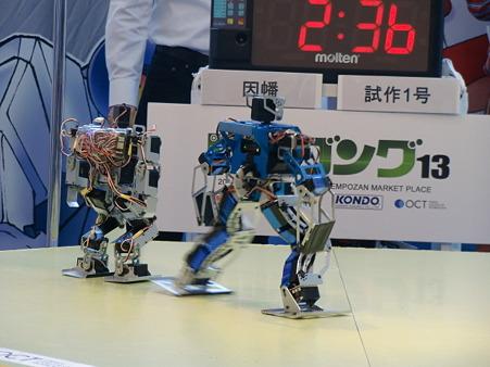 ロボット3011