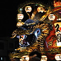 Photos: 龍神