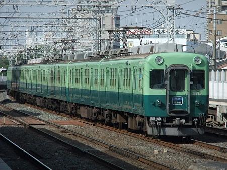 DSCF2660