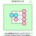 写真: 四路盤問題、第四問。……???
