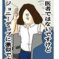 写真: @mizunokeiya