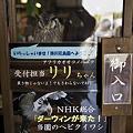 写真: kakegawa110514252