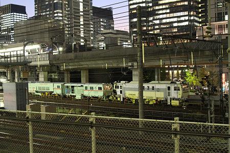 東鉄工業:KSP2002&09-16CSM(1)
