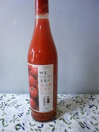 食べるトマトジュース