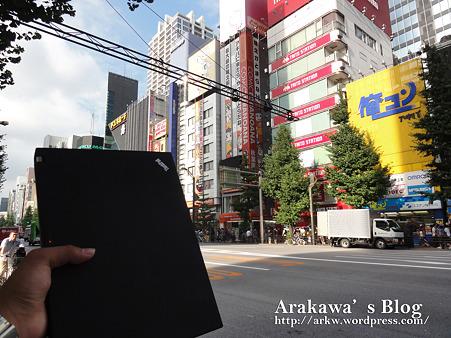 Lenovo X201s on Akihabara