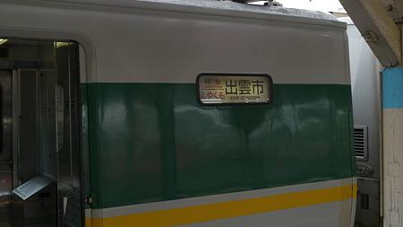 P1010920