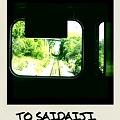 Photos: to saidaiji