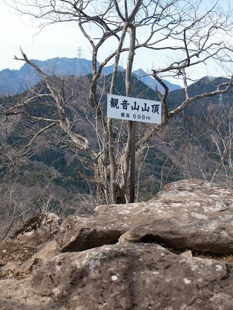 08観音山山頂001