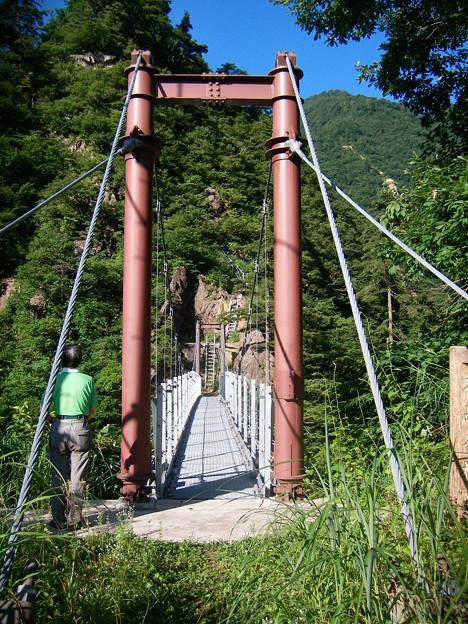 1902大畠谷吊橋