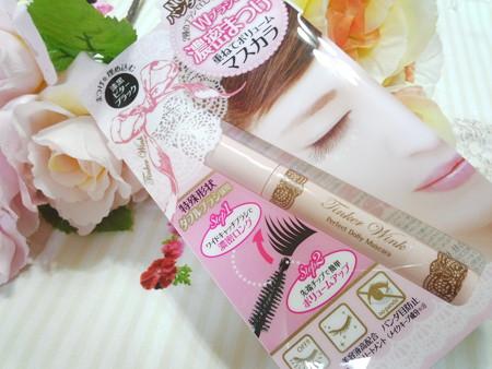 明色化粧品 Tinker Wink パーフェクトドーリーマスカラ (1)