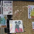 Photos: 第49回誠市020