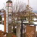 Photos: 2011年01月09日_DSC_0003
