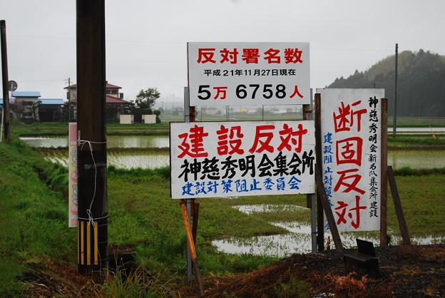 カルト宗教と戦う街・宮崎4月12日2