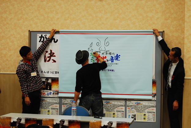 Photos: 泉谷しげる&ボランティア決起集会23