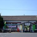 成田線 笹川駅