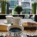 Photos: 2527_cafe
