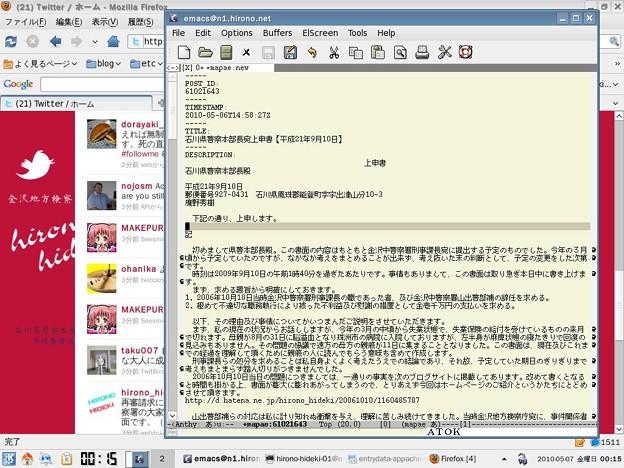 写真: f8-mapae_20100507