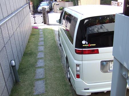 01通常駐車位置