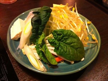 最初の野菜