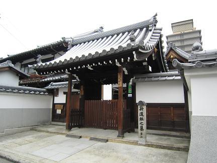 Photos: 光縁寺