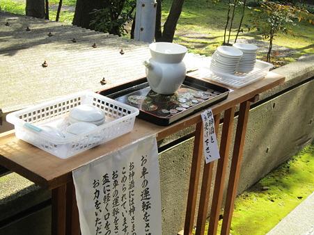 櫻田神社のお神酒