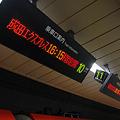写真: 成田空港駅