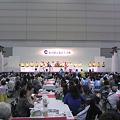 写真: 朱鷺メッセなう。新潟県人会大交流祭でぷらぷらと。 #ngt