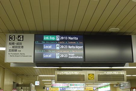 京成高砂駅 LCD発車標
