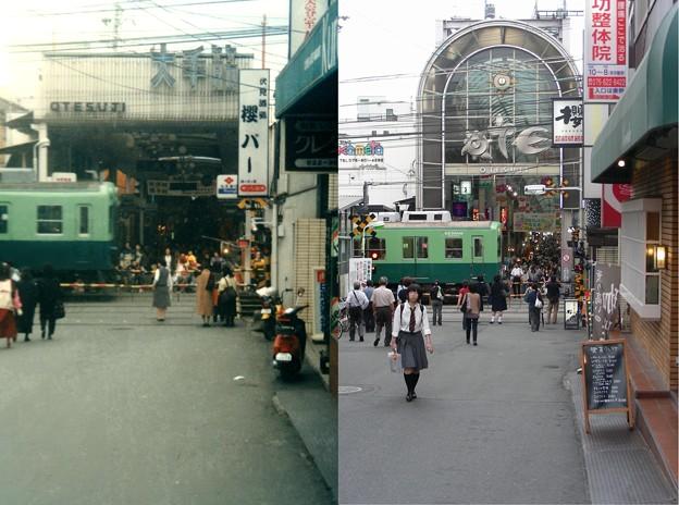 京阪伏見桃山駅前(1986-2010)