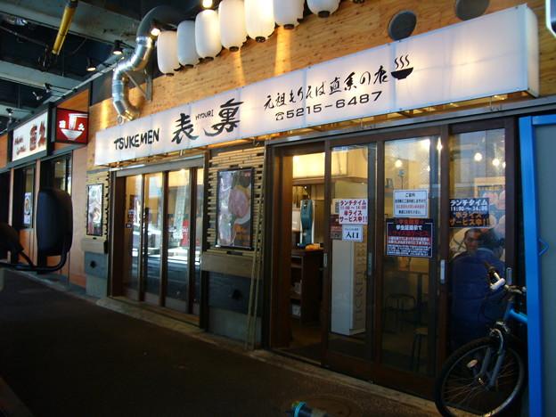 つけ麺 表裏@水道橋(東京)
