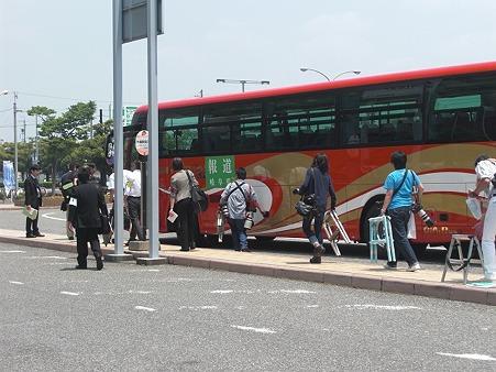 612-bus