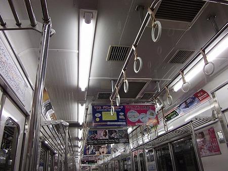 ms600-天井
