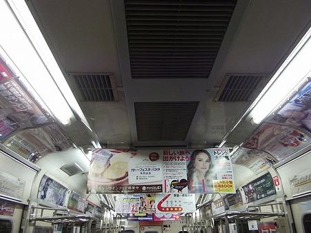 ms500-天井