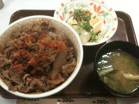 牛丼特盛+健康セット