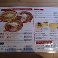 Photos: すみれ 札幌南3条店 メニュー