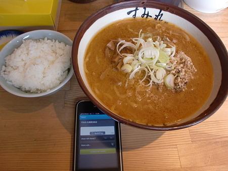 すみれ 札幌南3条店 味噌ラーメン+ライス