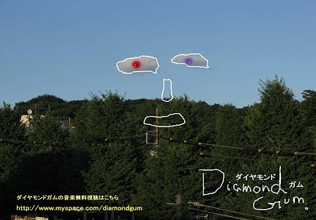 ダイヤモンドガム チラシ 夏の雲編