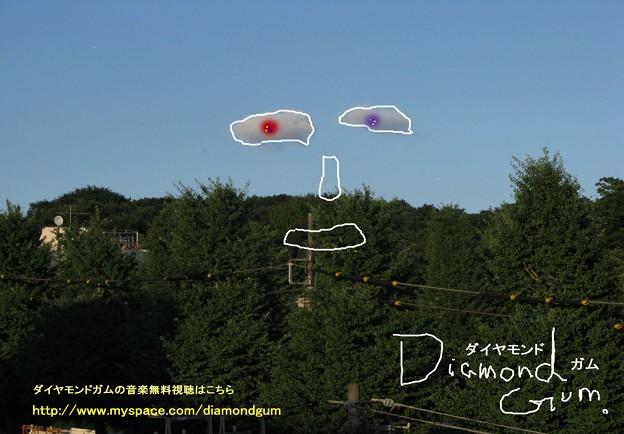 写真: ダイヤモンドガム チラシ 夏の雲編