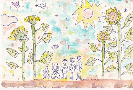 9.9の絵 表 向日葵と家族