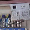 Photos: へ~。こんなんあるんだ。酒の自販機に年齢認証の免許証確認 機。初...