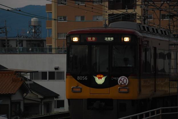 2010_0912_180321