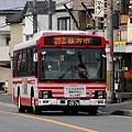 Photos: 2010_0228_160749