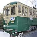 Photos: 都電荒川線の春2010年4月@あらかわ遊園_DSC7095