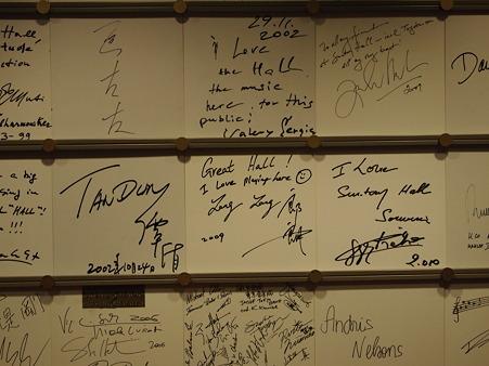 ランランのサイン