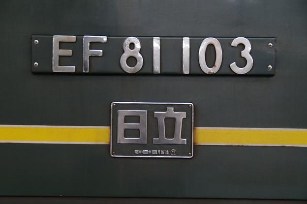 s6899_EF81103製造銘板