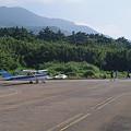 s9038_諏訪之瀬島空港_鹿児島県十島村