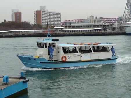 100331-桜島駅→天保山渡船 (44)