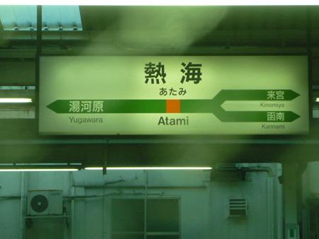 100401-名古屋駅→横浜駅 (15)