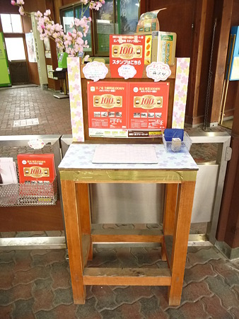 100405-江ノ電 スタンプラリー (23)