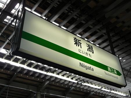 100529-新潟 往路-29